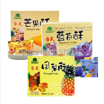 Гаджет  Free shipping! Authentic Chinese Taiwan pineapple cakes, sweet and refreshing, green pollution-free food, 240 g  None Еда