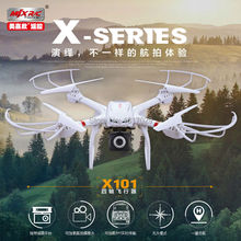 MJX X101 2.4G RC quadcopter drone rc helicopter 6-axis can add C4005 FPV camera quadcoptepr X400 X800 X600 X300C(China (Mainland))