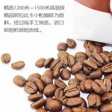 In Yunnan arabica coffee beans powdered alcohol Blue Mountain coffee grind black slimming capsules new 2014