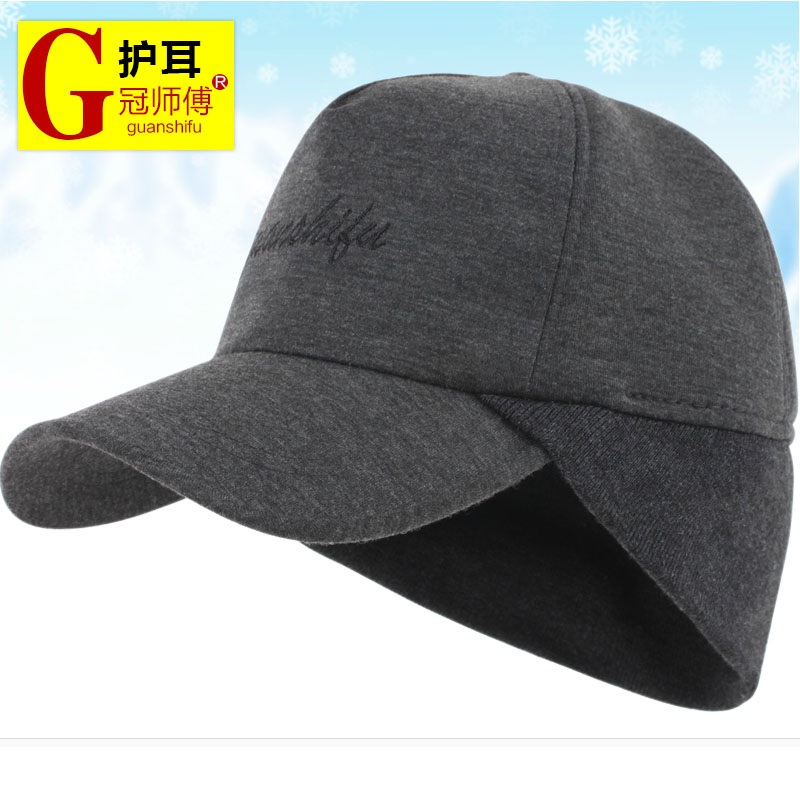 Hat Spring Ear Protector Plus Velvet Cap Baseball Cap Winter Warm Hat Male Hat Autumn And Winter Hat For Man(China (Mainland))