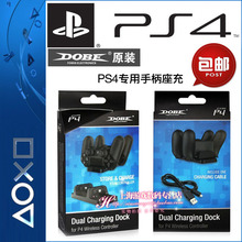 Portable, Dobe Dual Charging Dock for ps4 Consumer