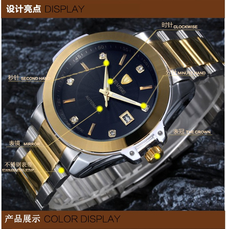 Tevise бренд Швейцария Механические Мужские наручные часы С Бриллиантами Автоматическая водонепроницаемый Календарь Световой человек relogio automatico