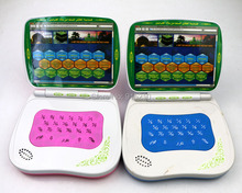 Islamic educational toy laptop 16 x13 cm for children kids quran duas,Islamic TOY table computer with 18 section of the Koran