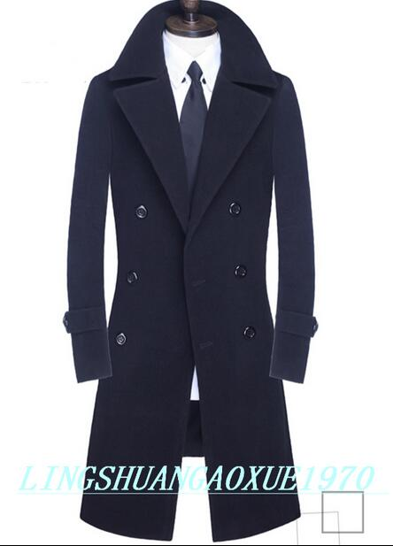 Mens Long Wool Coat