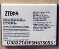 3 8V 2200mAh Li3822T43P3h675053 Beeline Pro ZTE Blade QLux Q Lux A430 Battery