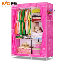 YoHere simple oxford cloth wardrobe hood fully-enclosed dust-proof reinforcement steel frame wardrobe (China (Mainland))