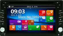 Car DVD GPS Navigation 2DIN Car Stereo Radio Car GPS Bluetooth USB/SD Universal Interchangeable Player