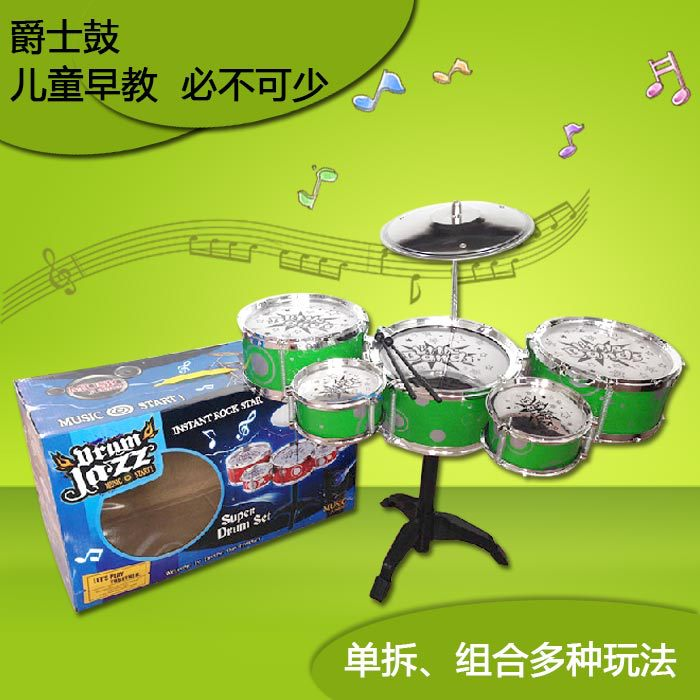 2015 New Top Fashion > 3 Years Old Nondrawable Free Shipping Baby Jazz Drum Toy Rack Musical Instrument Set Educational Toys(China (Mainland))