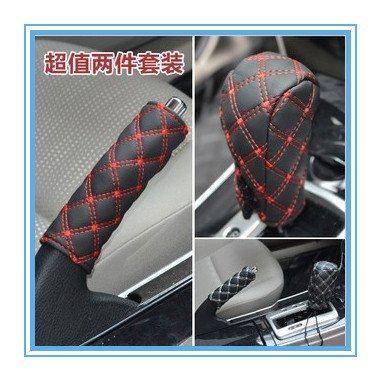 Free shipping anti-skid car Handbrake Grips cover and Gear Shift Collars cover 2  in  1  hot selling  auto accessories wholesale