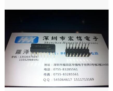 74LS153 HD74LS153P line multiplexer DIP16 new original --SDQYS#20228(China (Mainland))