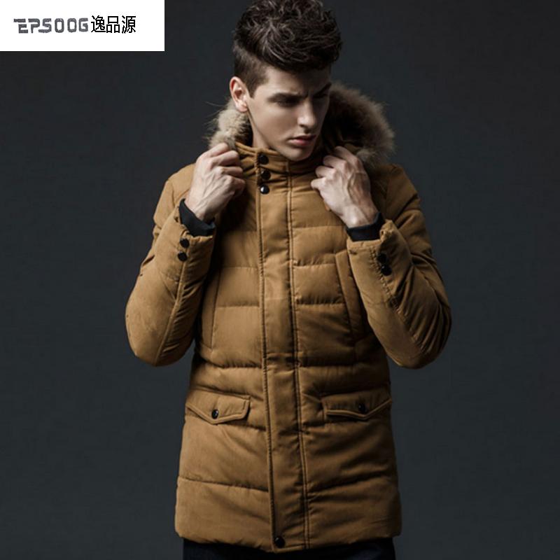 Фотография 2016 Winter jacket fashionable men basic long jacket classic warm young nice hoodedfake fur