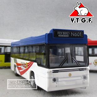 1:43 acousto-optic version friend single deck bus alloy toys car model(China (Mainland))