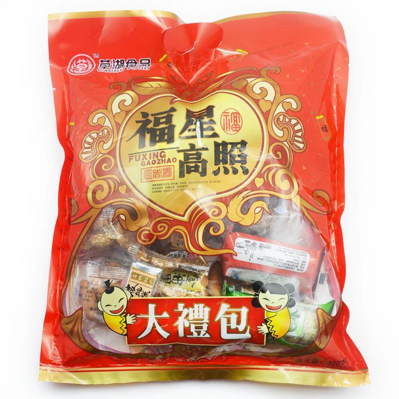 Chinese snacks gift bag 420g local chinese grain food 12 kinds of snacks bag buy direct from china 2F285<br><br>Aliexpress