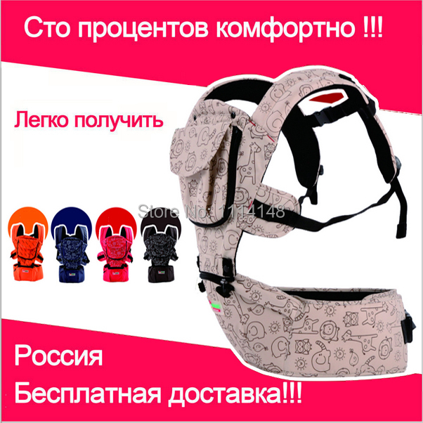 Best qulity most popular Multi-function baby carrier baby Sling Toddler wrap Rider cotton baby backpack activity&gear suspenders(China (Mainland))