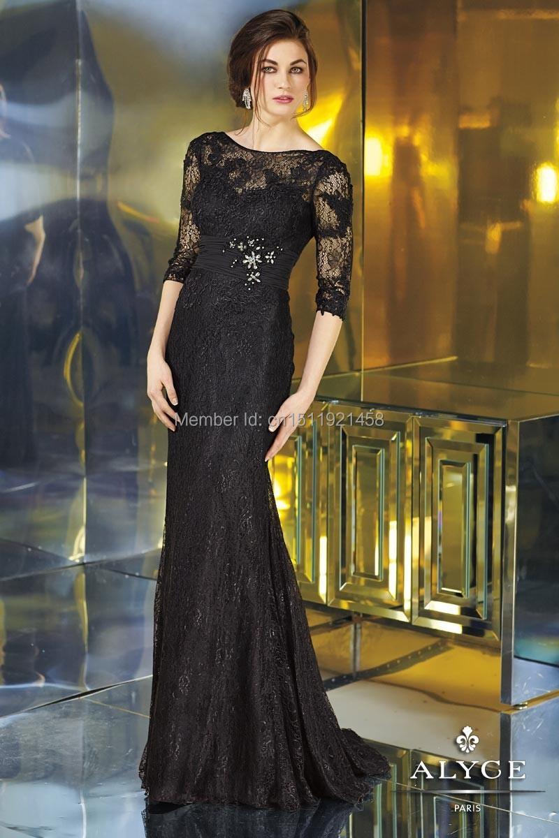 چرالباس های گیپور دامن دار تونیک از کناره ها اویزان میشود سری دوم مدل لباس مجلسی گیپور 2014 - 93