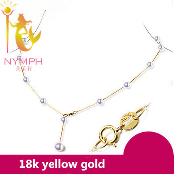 Amazing NYMPH natural seawater pearl necklace natural akyao with 18k yellow gold/au750 chain High-end luxury[x2001]