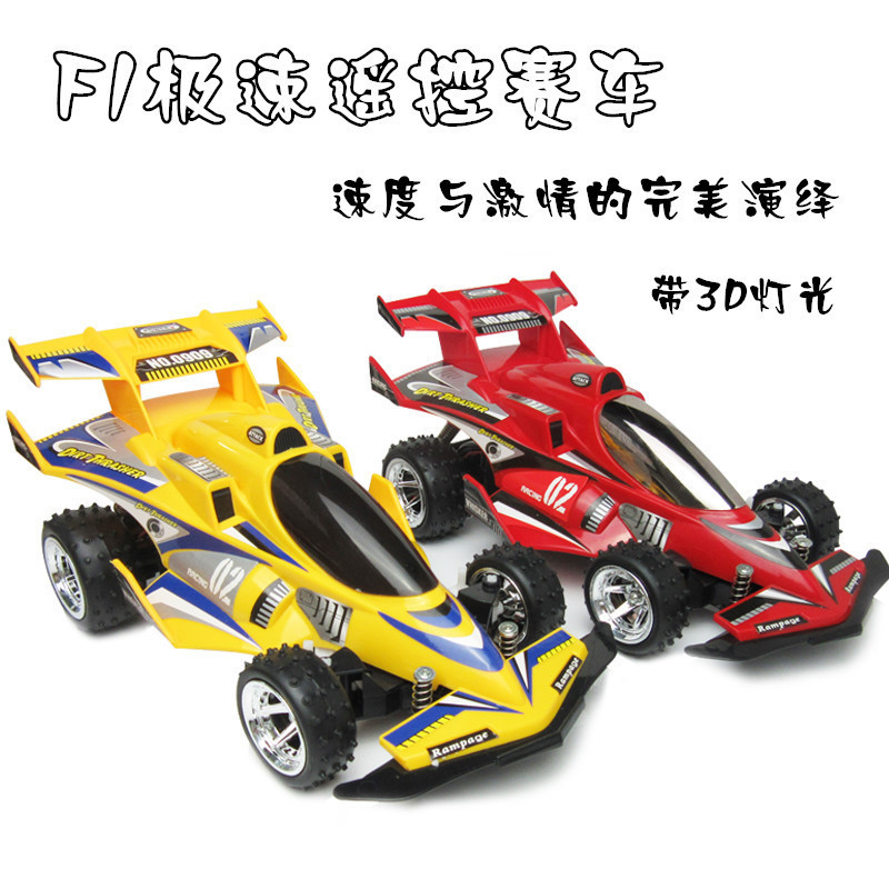 gas powered remote control trucks for sale with Micro Rc Cars Remote Control Toy Cars on 1 10 Nitro Rc Buggy Gas Powered as well Boat Car Mini Motorized Truck further File Traxxas t Maxx no body triddle likewise nitrorcx likewise Micro Rc Cars Remote Control Toy Cars.