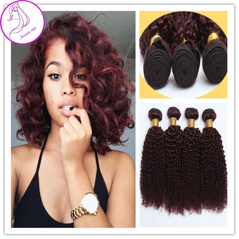 6A #99J Kinky Curly Hair Burgundy curly Hair Weaves<br><br>Aliexpress