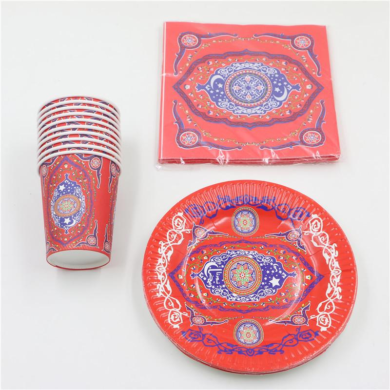 Compra decoraciones ramad n online al por mayor de china for Arabian decoration materials trading