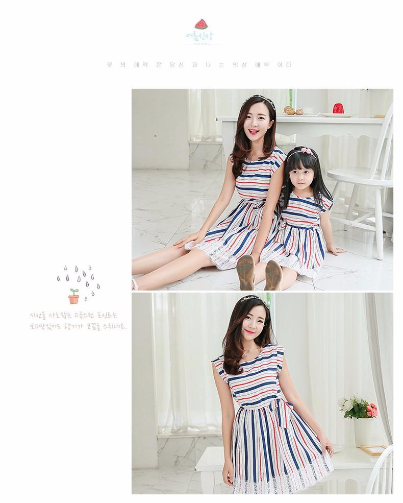 Скидки на 2016 новый мать дочь платья для девочек семья посмотрите женщины кружевные украшения синий белый полосатый платье семьи сопоставления одежда