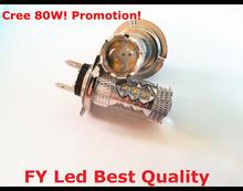 Buy Sale!!!2 AMPOULE H7 6000K ANTI ERREUR 80W SURPUISSANTE 16 LED CREE Chips LED blanc XENON anti-brouillard H7 for $26.50 in AliExpress store