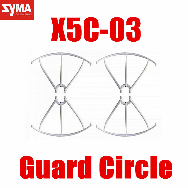 SYMA X5C/X5 Spare Parts Protective Guad For RC Quadcopter Helicopter Drone Accessories(China (Mainland))