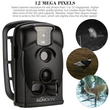 KKMOON 12MP 720P HD 940nm Hunting Trail Camera Outdoor 2.4inch LED Screen Security Scouting Camera IR Waterproof Game Camera(China (Mainland))