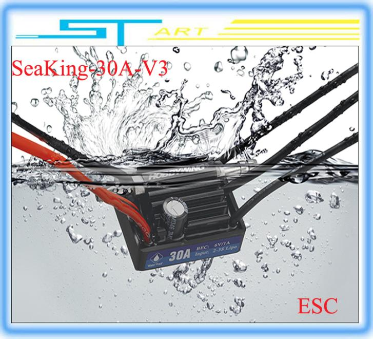 High quality RC Fishing Boat 30A V3 Waterproof 2-3s Controller Motor ESC China supplier(China (Mainland))