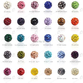 10mm 200pcs/Lot  Mixed Color  Clay Pave Disco Rhinestone Crystal Shamballa Beads