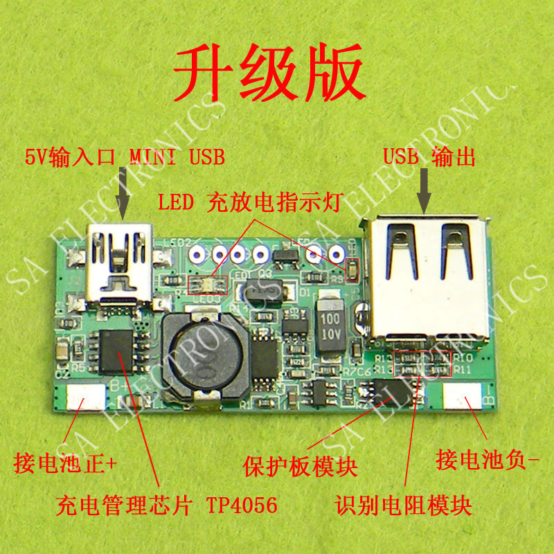 [BELLA]Mobile power chip 5V boost board manufacturers charge the phone with Identity Module (C1B3)--10PCS/LOT(China (Mainland))