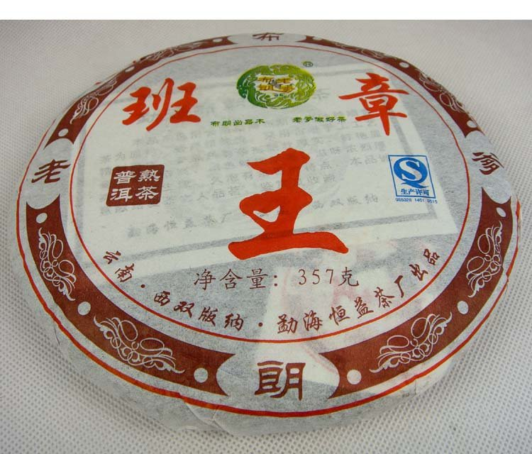 357g Puer Tea Ripe Pu erh Tea 2010 year Pu er A3PC144 Free Shipping