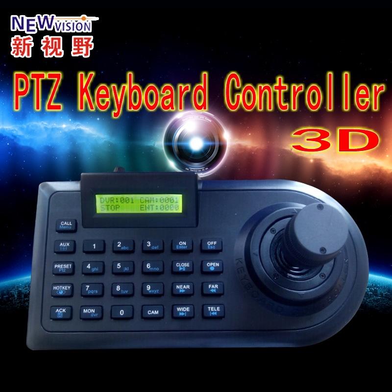 Free shipping for 3D Keyboard PTZ control keyboard The three-dimensional joystick control keyboard(China (Mainland))
