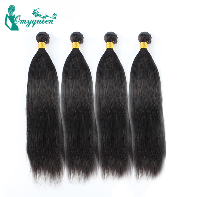 Здесь можно купить  Peruvian Virgin Hair Weaves Straight Italian Yaki 6A Human Hair Extensions Light Yaki 4 Pieces Lot Peruvian Straight Hair Peruvian Virgin Hair Weaves Straight Italian Yaki 6A Human Hair Extensions Light Yaki 4 Pieces Lot Peruvian Straight Hair Волосы и аксессуары