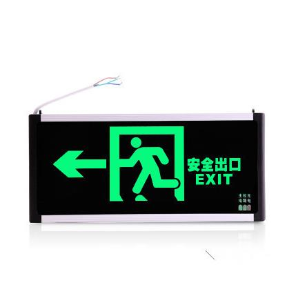 Plug-in Electric Style Multifunctional LED Security Exits Fire Emergency Evacuation Signs(China (Mainland))