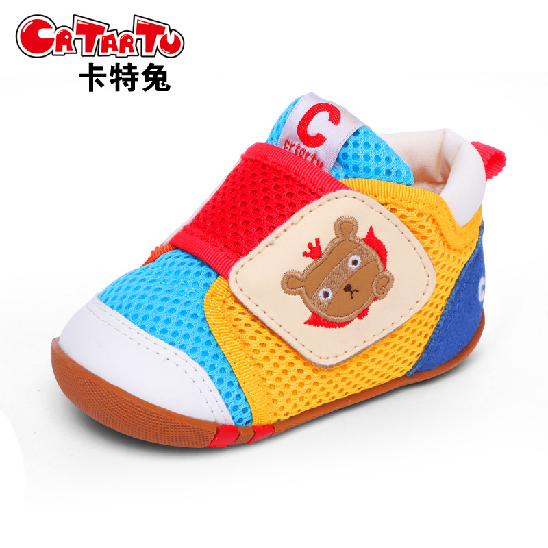 Carter rabbit shoes new summer 2016 upgrade net baby baby toddler shoes shoes for men and women's shoes