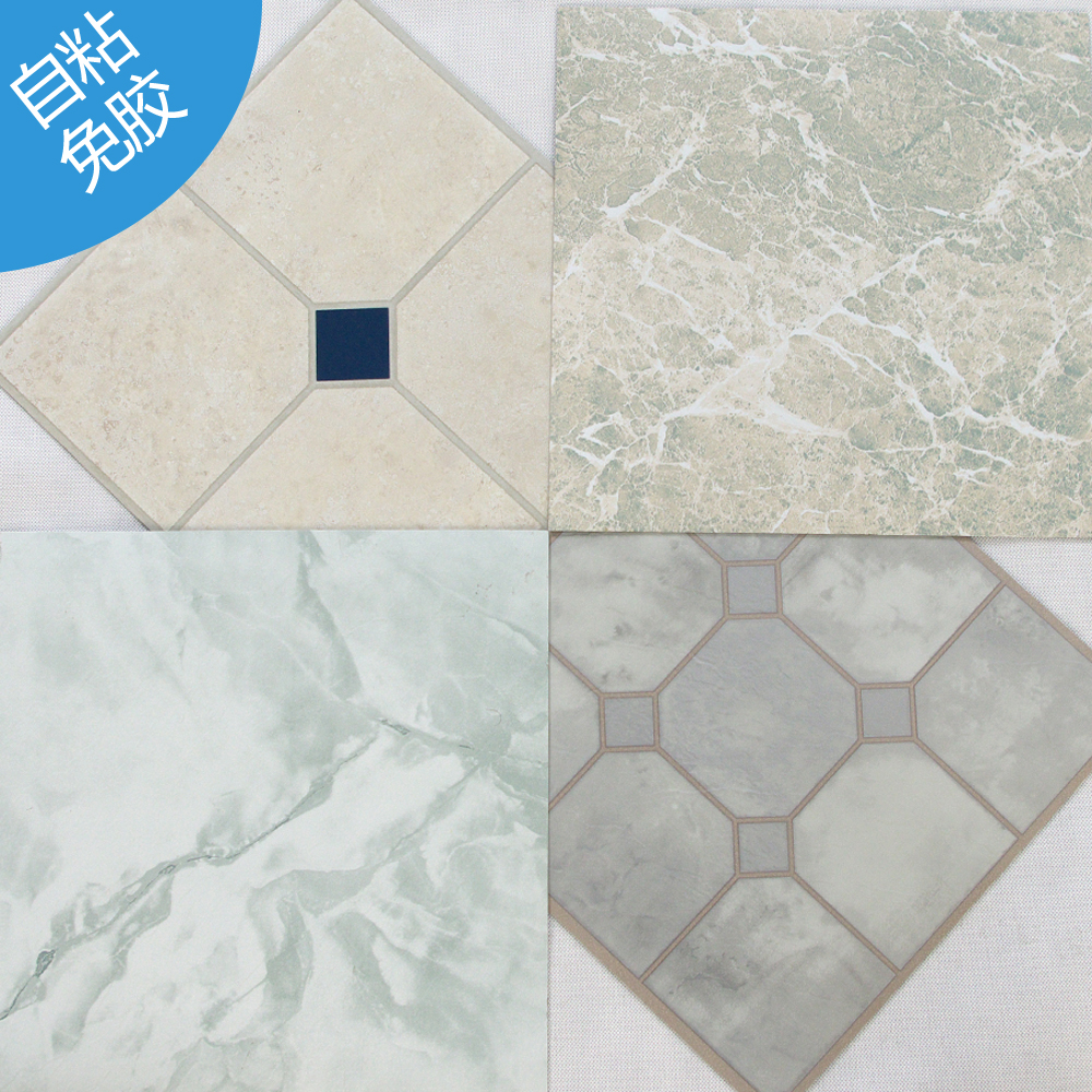 Style selections tile