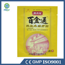 Health Care 8 Pcs Box Chinese Traditional Body Pain Plaster Arthritis Strains Back Pain Patch Medical