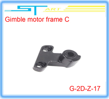 5 pcs Walkera gimble motor frame C spare part for G-2D brushless gimbal mount for helicopter X350 pro X800 low shippin girl gift