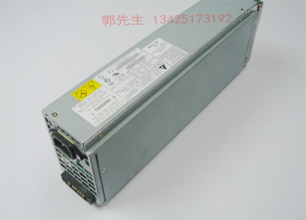 how to change power supply