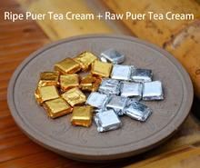 Raw Tea Cream & Ripe Tea Cream puer cha gao 20 pcs, puerh tea cream  2008, slimming instant tea resin, free shipping