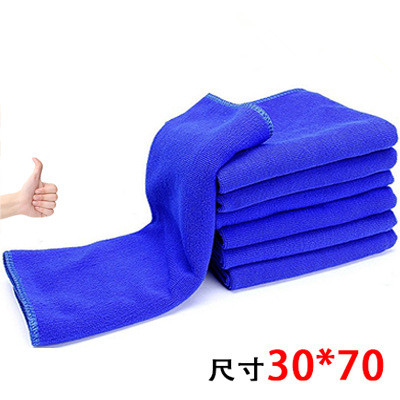 Blue Microfiber Towel Multifuncation Car Cleaning Wash Kitchen Clean Cloth 70*30CM 30*30CM(China (Mainland))