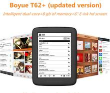 E book reader ereader boyue t62 dual core 8 gb e-ink wifi touch screen retroilluminazione android libro elettronico(China (Mainland))