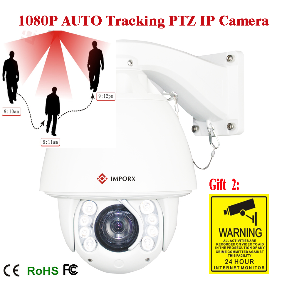 20X Zoom FULL HD 1080P ptz ip camera high speed dome auto tracking with OSD menu security system<br><br>Aliexpress