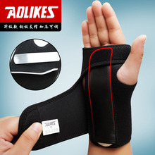 Aolikes Removable Adjustable Wristband Steel Wrist Brace Wrist Support Splint, Fractures Carpal Tunnel Sports Sprain Mouse Hand(China (Mainland))