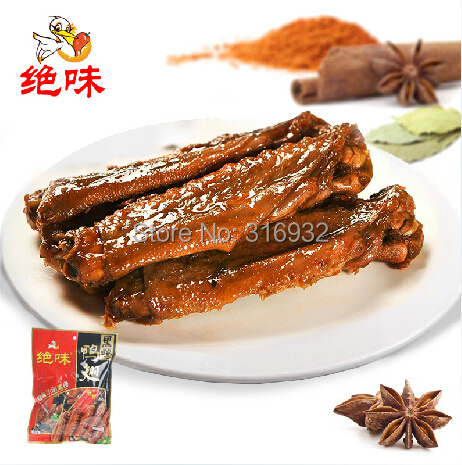 200g Chinese delicious Jue wei JUEWEI specialty food Snack Spicy Black Duck wing Vacuum-packed(China (Mainland))