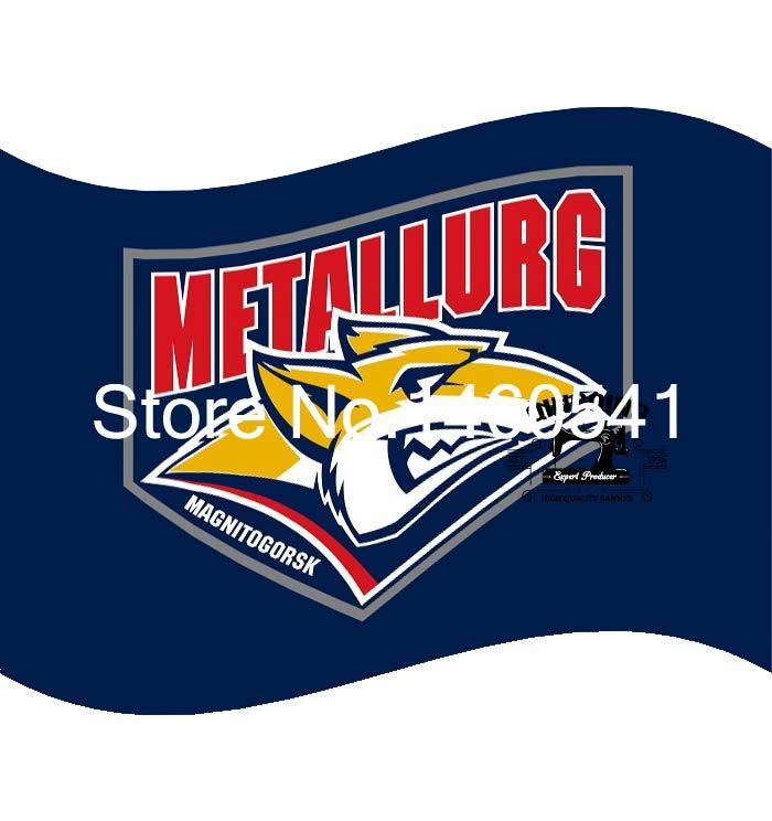 Metallurg magnitogorsk khl flag 3ft x 5ft polyester khl siberia banner size no 4 144 96cm - Metalltur garten ...