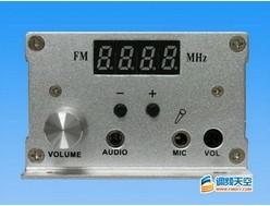 Free shipping!! NEW 7w FM PLL LCD stereo transmitter Radio Station(China (Mainland))