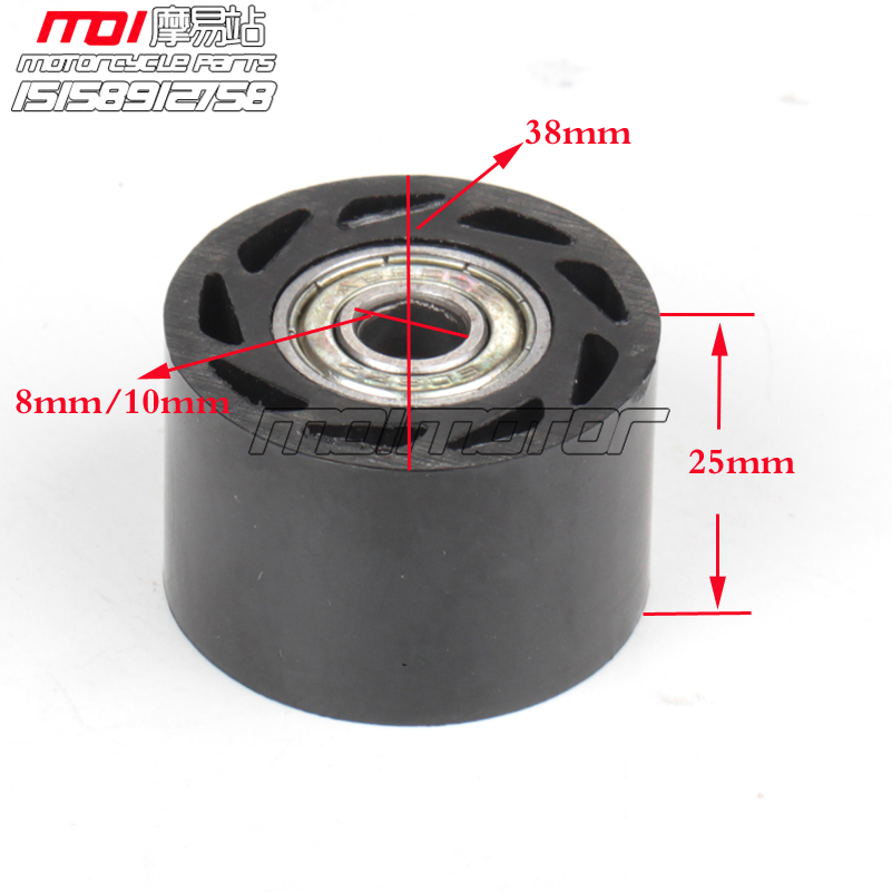 Chain Pulley Roller Slider Tensioner Wheel Guide 8mm or 10mm For Pit Dirt Street Bike Motorcycle scooter free shipping(China (Mainland))