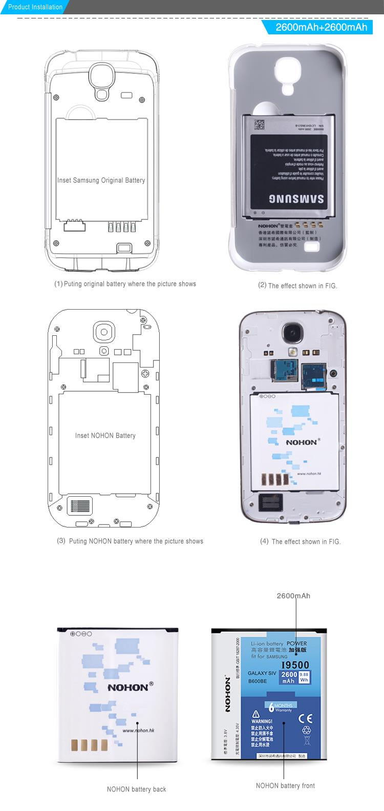 NOHON Phone Back Cover Battery High Capacity 2600mAh Double Electric Case For Samsung Galaxy S4 I9500 I9508 I9502 I959