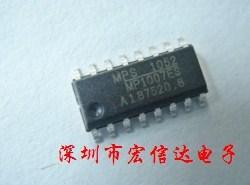 10PCS free shipping 100% new original new LCD backlight MP1006ES TCL Leroy liquid crystal(China (Mainland))